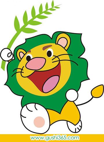 小狮子巴卡的故事