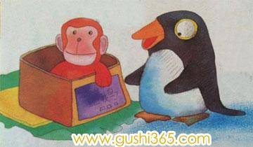 企鹅送礼物