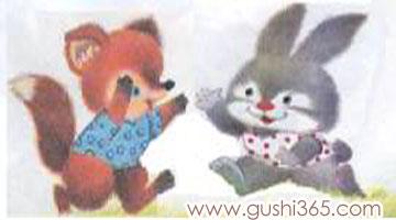松鼠和灰兔