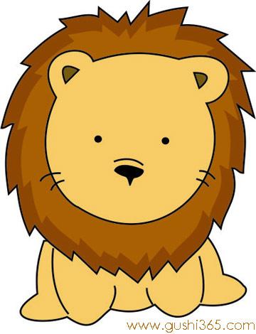 懒惰的狮子