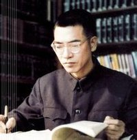 數學家陳景潤的故事