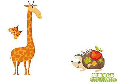 长颈鹿和小刺猬比本领