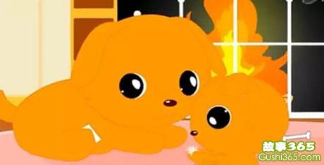 小黄狗和大黄狗