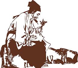 灵芝老汉和瘸腿老狼