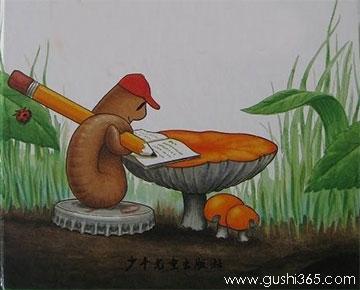蚯蚓的日記