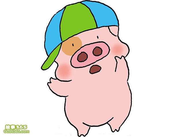 爱磨蹭的小胖猪