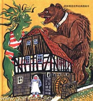 小水怪与大狗熊
