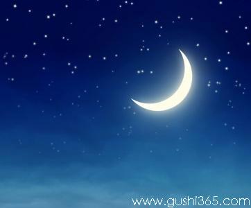 月亮自己會發光嗎?