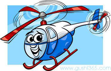 直升飞机很热