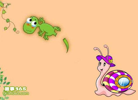 蜗牛简笔画 漂亮