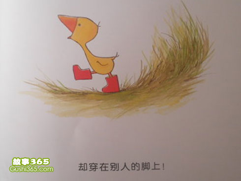 穿雨靴的小鵝