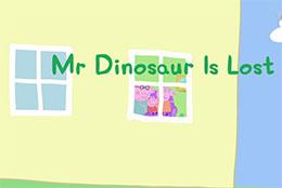 恐龍先生弄丟了