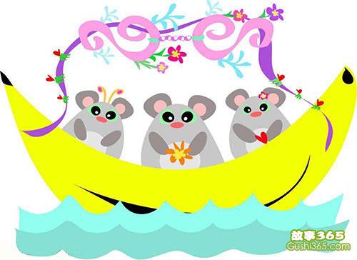 吃香蕉的老鼠