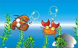 龙虾和螃蟹