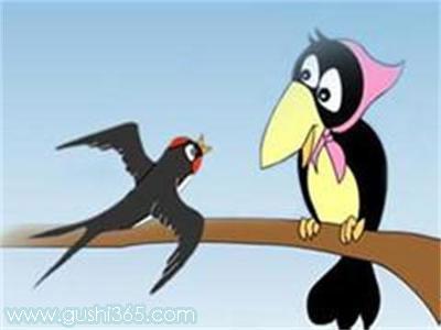 乌鸦与燕子