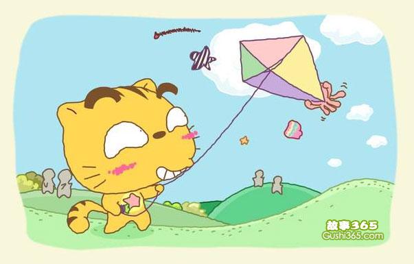 關于風箏的感悟
