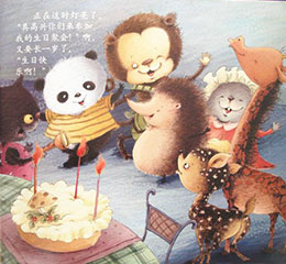 小猫的生日