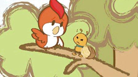 小鸟和小蚂蚁