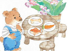 小熊请吃饭
