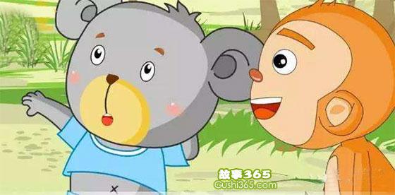 小熊找彩虹