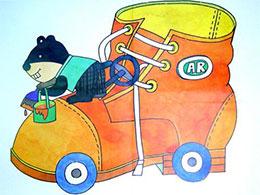 鼴鼠的皮鞋車