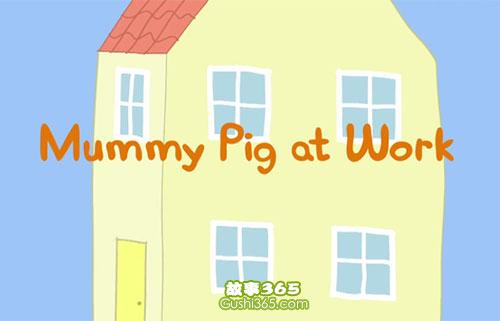 小猪佩奇第1季 猪妈妈在工作