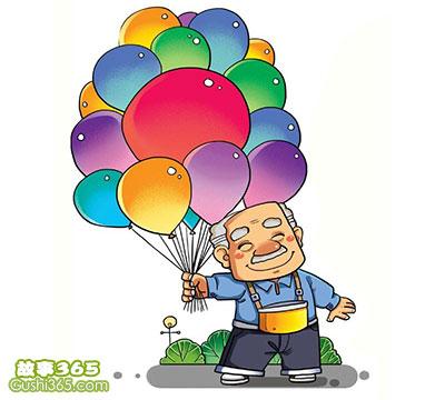 周末的气球