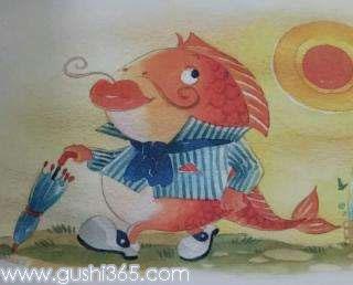大頭魚在雨天和晴天
