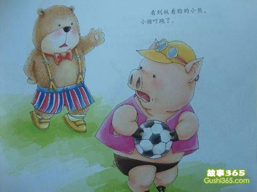"""幼儿故事 > 正文   小熊找到大河马,难过地问:""""我是漂亮的小熊,为什么"""