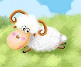 逃走的小绵羊