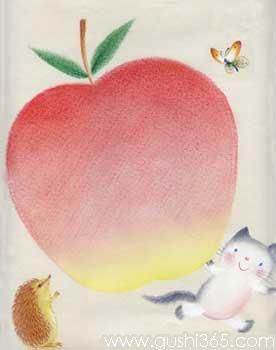 幸福的大苹果