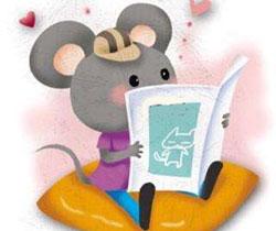 图书馆的老鼠