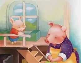 小胖猪搬家