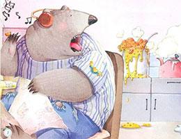 熊先生的记事本