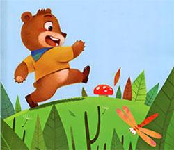 穿皮鞋的胖熊
