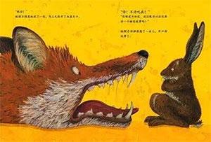 当狐狸和兔子互道晚安
