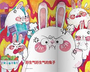 好生气好生气的兔子