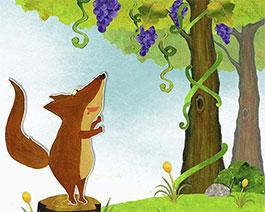 狐貍和葡萄