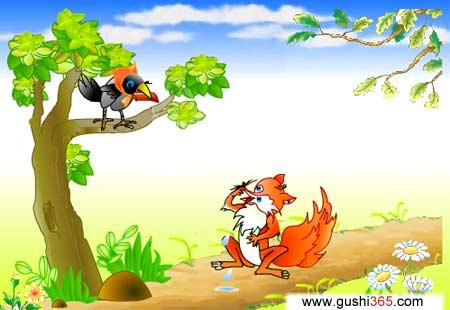 狐貍和烏鴉