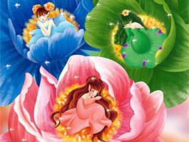 花仙子的花房子