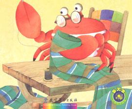 螃蟹小裁縫