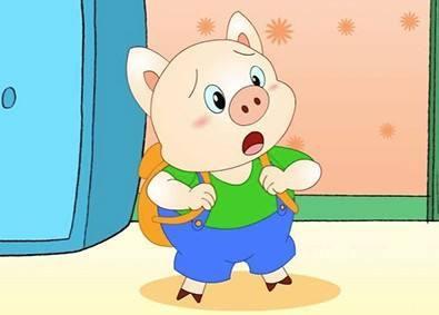 逃学的小猪