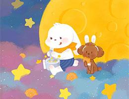 跳跳兔不怕黑(温暖的友谊)
