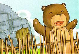 熊阿多的想法