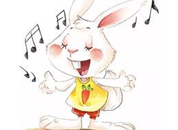 小白兔学唱歌