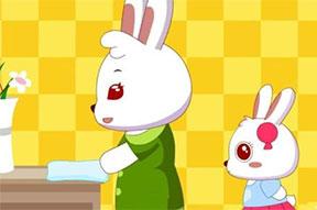 小白兔找媽媽