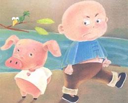 找心眼的小猪