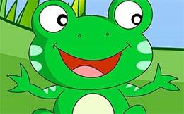 小青蛙的大嘴巴