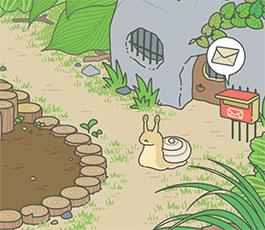小蜗牛的浪漫旅行