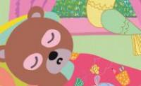 小熊醒来吧